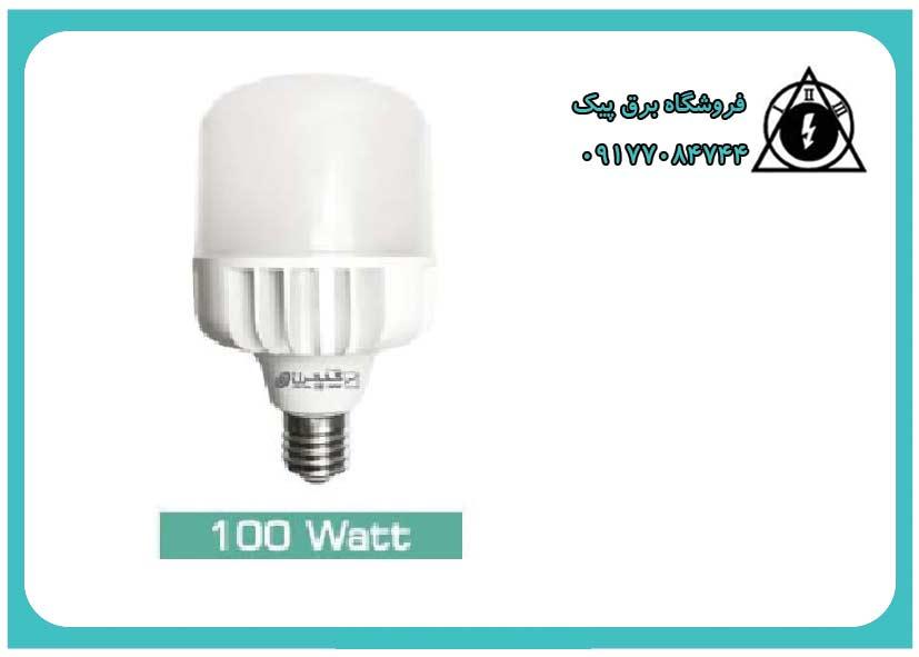 لامپ LED حبابی 100 وات(آفتابی-مهتابی)