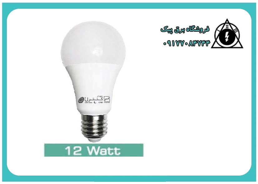 لامپ LED حبابی 12 وات(آفتابی-مهتابی)