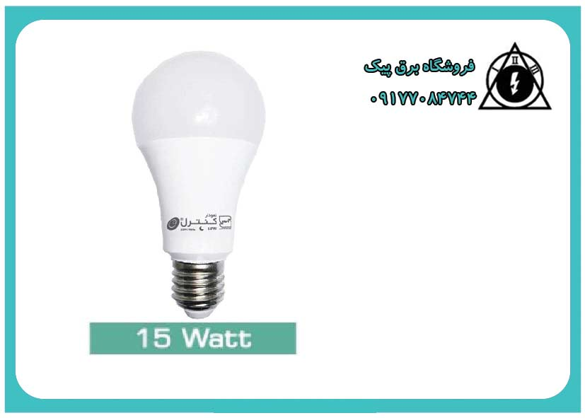 لامپ LED حبابی 15 وات(آفتابی-مهتابی)