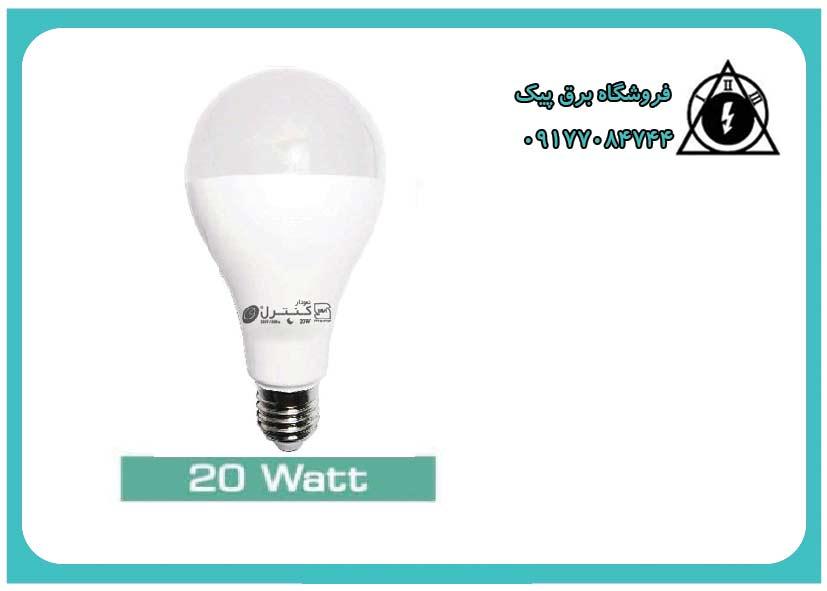 لامپ LED حبابی 20 وات(آفتابی-مهتابی)