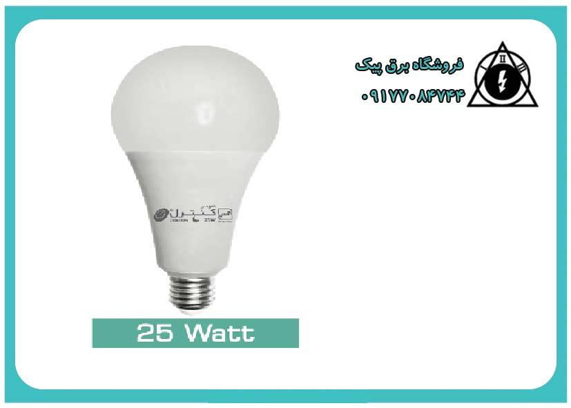 لامپ LED حبابی 25 وات(آفتابی-مهتابی)