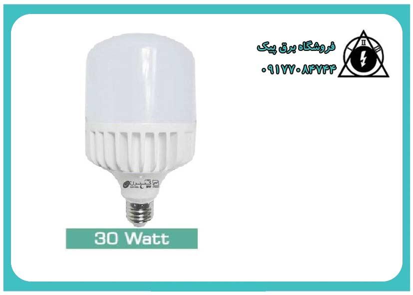 لامپ LED حبابی 30 وات(آفتابی-مهتابی)