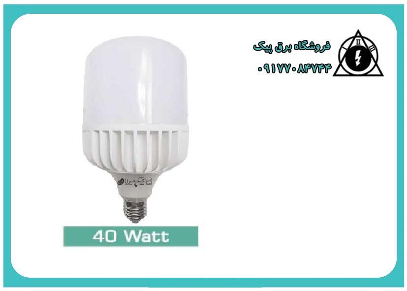 لامپ LED حبابی 40 وات(آفتابی-مهتابی)