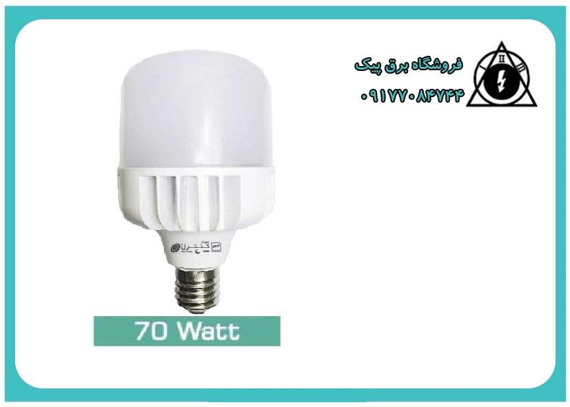 لامپ LED حبابی 70 وات(آفتابی-مهتابی)