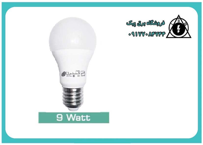 لامپ LED حبابی 9 وات(آفتابی-مهتابی)