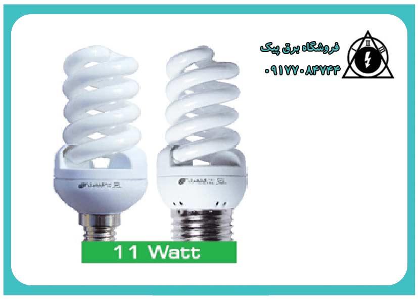 لامپ کم مصرف پیچی 11 وات