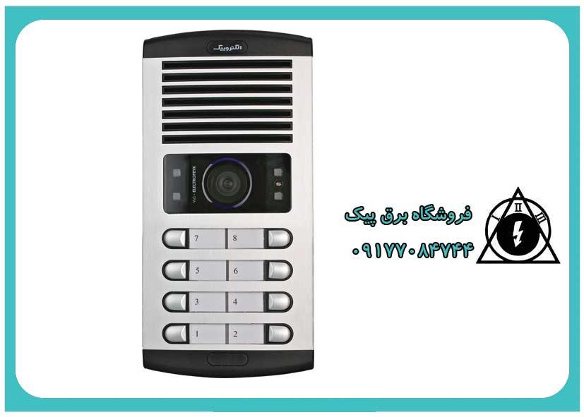 پنل صوتی مدل 1086- PD