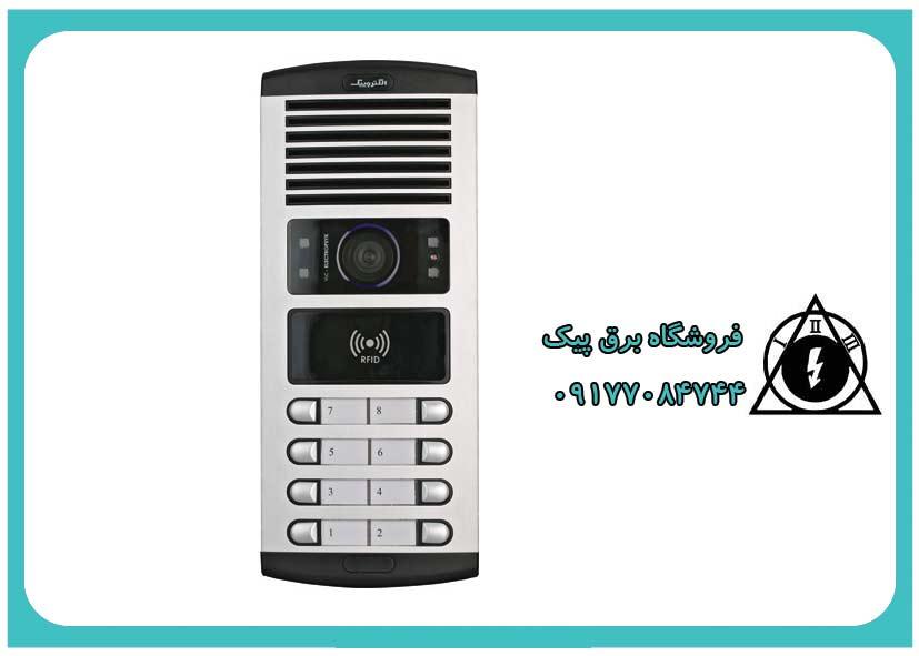 پنل تصویری درب منزل - مدل 1086 RFID