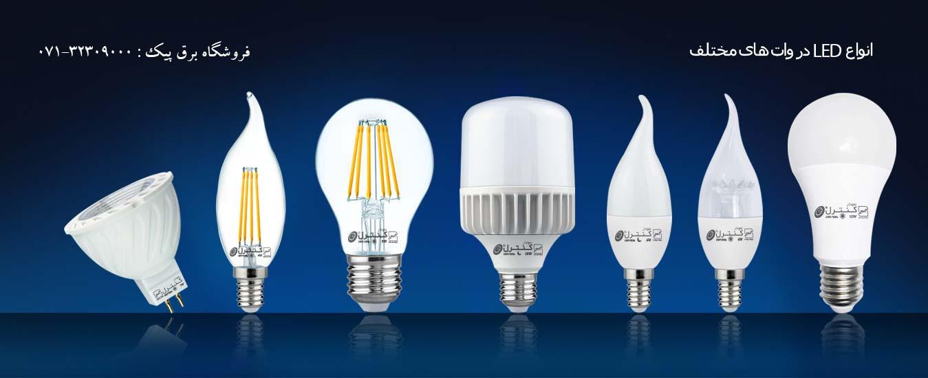 lamp-slider-1
